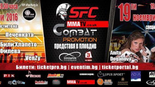 sfc 4 weigh in poster_edited-1