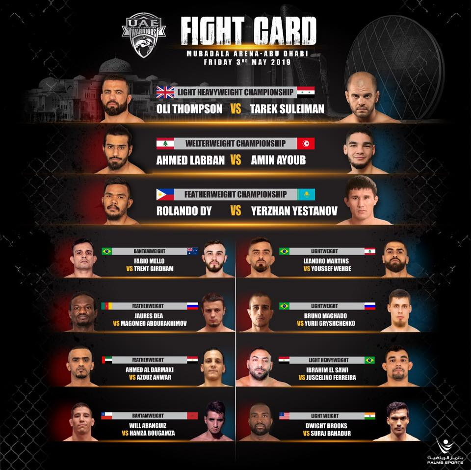 uae warriors fight card