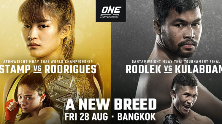 ONE Championship A New Breed