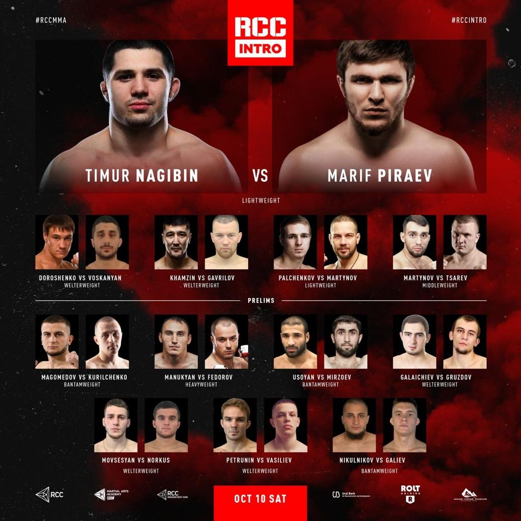 RCC 9 fight card