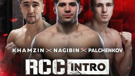 RCC Intro 9 English poster