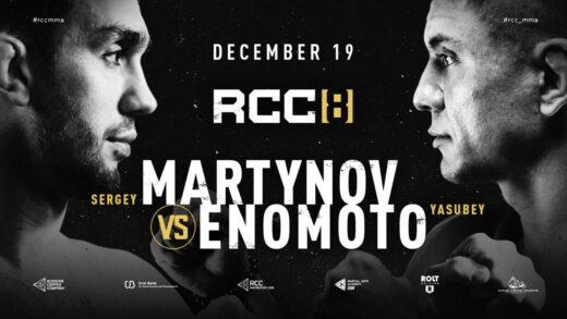 RCC 8 header