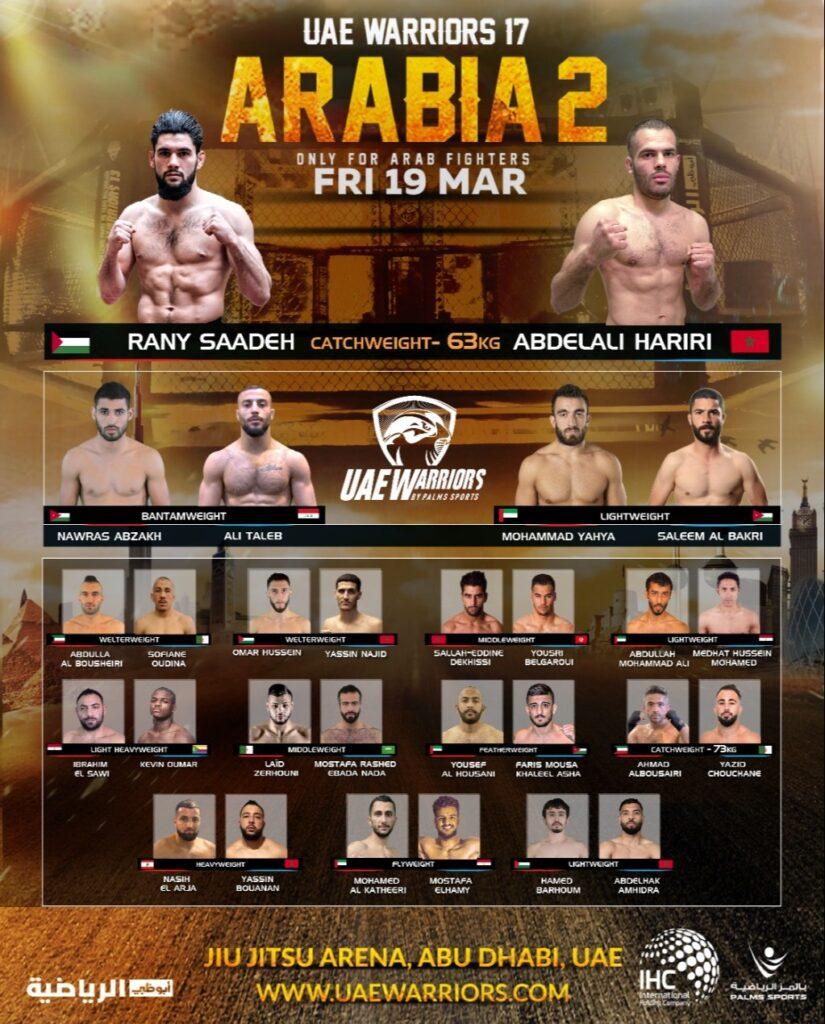 uae warriors arabia 2 poster