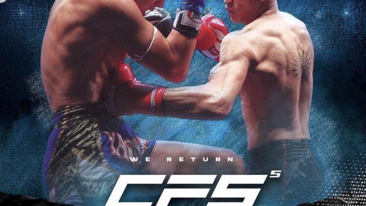 Combat Fight Series 5