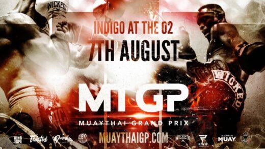 MTGP main poster august 2021