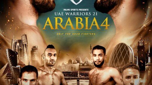 Uae Warriors 21 arabia 4 poster